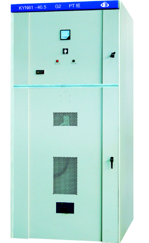 KYN61-40.5 armoured moving type AC metal enclosed switchgear